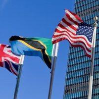 Edificio de las naciones unidas en NY